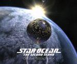 スターオーシャン セカンドストーリー オリジナルサウンドトラック(通常)(CDA)