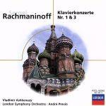 ラフマニノフ:ピアノ協奏曲第3番・第1番(通常)(CDA)