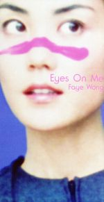 EYES ON ME(featured in FINAL FANTASY 8)/アカシアの実(通常)(CDS)