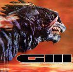 ガメラ3 オリジナルサウンドトラック(通常)(CDA)