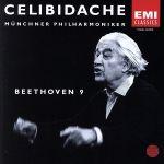 ベートーヴェン:交響曲第9番ニ短調Op.125「合唱」 (通常)(CDA)