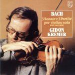バッハ:無伴奏ヴァイオリンのためのソナタとパルティータ(全曲)(通常)(CDA)