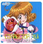 「コレクター・ユイ」オリジナル・サウンド・トラック Folder 2(通常)(CDA)