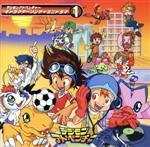 デジモンアドベンチャー・キャラクターソング+ミニドラマ1(通常)(CDA)