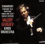 チャイコフスキー:交響曲第6番「悲愴」(通常)(CDA)