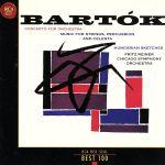 バルトーク:管弦楽のための協奏曲&弦・打・チェレスタの音楽(通常)(CDA)