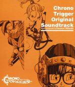 クロノ・トリガー オリジナル・サウンドトラック(通常)(CDA)