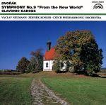 ドヴォルザーク:交響曲第9番「新世界より」/スラヴ舞曲第1番/第8番(通常)(CDA)