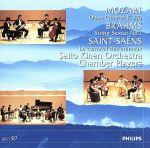 モーツァルト:オーボエ四重奏曲 ヘ長調 K.370(通常)(CDA)