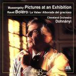 ムソルグスキー:展覧会の絵/ラヴェル:ボレロ、ラ・ヴァルス、他(通常)(CDA)