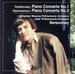 チャイコフスキー:ピアノ協奏曲第1番/ラフマニノフ:ピアノ協奏曲第3番(通常)(CDA)