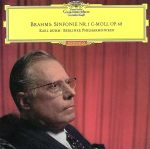 ブラームス:交響曲第1番(通常)(CDA)