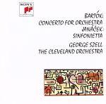 バルトーク:管弦楽のための協奏曲|ヤナーチェク:シンフォニエッタ(通常)(CDA)