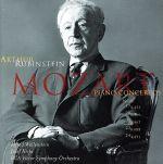 モーツァルト:ピアノ協奏曲第17番・第20番・第21番・第23番&第24番(通常)(CDA)