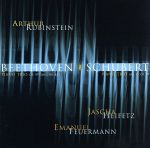 ベートーヴェン:ピアノ三重奏曲第7番「大公」/シューベルト:ピアノ三重奏曲第1番(通常)(CDA)