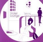 Violet Lounge featuring Hajime Yoshizawa(通常)(CDA)