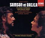 サン=サーンス:歌劇「サムソンとデリラ」(通常)(CDA)