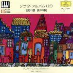 ソナタ・アルバム1(2)(第6番~第10番)~ピアノ・レッスン・シリーズ11(通常)(CDA)