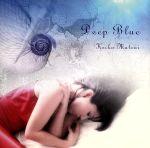 Deep Blue(通常)(CDA)