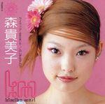 ライラック~初恋の思い出~/ふしぎなチカラ(通常)(CDS)