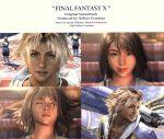 FINAL FANTASY Ⅹ オリジナルサウンドトラック(通常)(CDA)
