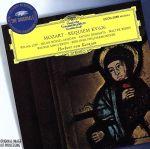 モーツァルト:レクイエム・ニ短調 K.626(通常)(CDA)