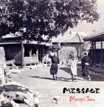 MESSAGE(通常)(CDA)