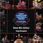 東京ディズニーランド エレクトリカルパレード・ドリームライツ ショー・ミックス・エディション(通常)(CDA)