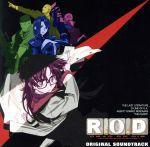 R.O.D オリジナル・サウンドトラック(通常)(CDA)