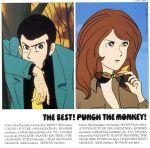 THE BEST!PUNCH THE MONKEY! ルパン三世リミックス&カヴァー集ベスト(通常)(CDA)