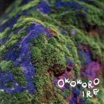 OKOKOROIRE(通常)(CDA)