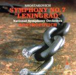 ショスタコーヴィチ:交響曲第7番「レニングラード」(通常)(CDA)