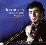 ベートーヴェン:ヴァイオリン・ソナタ「春」「クロイツェル」(通常)(CDA)