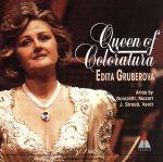 夜の女王のアリア~コロラトゥーラの女王(通常)(CDA)