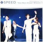 ONE MORE DREAM+Remix!!!(通常)(CDA)