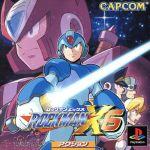 ロックマンX6(ゲーム)