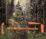 美しく燃える森(通常)(CDS)