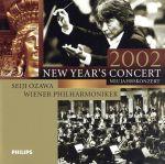 ニューイヤー・コンサート 2002(通常)(CDA)