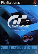 GRAN TURISMO Concept 2001 TOKYO(ゲーム)
