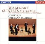 モーツァルト:弦楽五重奏曲第3番 ハ長調 K.515・第4番 ト短調 K.516(通常)(CDA)