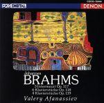 ブラームス:後期ピアノ作品集(通常)(CDA)