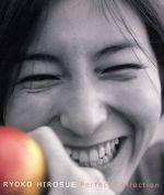 広末涼子 Perfect Collection(通常)(CDA)