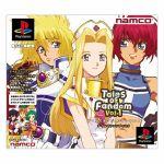 テイルズ オブ ファンダム Vol.1(B)(ゲーム)