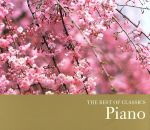 THE BEST OF CLASSIC 6 ベスト・オブ・ピアノ(通常)(CDA)