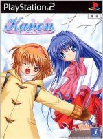 Kanon(カノン)(ゲーム)