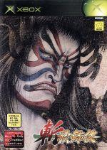 斬 歌舞伎(ゲーム)