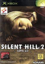 SILENT HILL2 最期の詩(ゲーム)