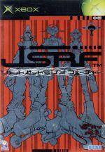 JSRF ジェットセットラジオ フューチャー(ゲーム)