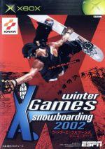 ESPN ウインター Xゲームズ スノーボーディング(ゲーム)