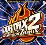 ダンス・ダンス・レボリューションMAX2 オリジナル・サウンドトラック(通常)(CDA)